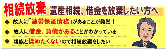 houkibana0001.png